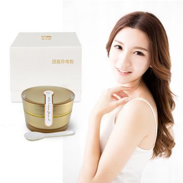 OZMD歐力婕-頂級珍珠粉末(30公克/盒)