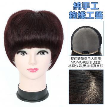 【MR41】髮長約30-32公分瀏海長18-20公分 大面積超透氣內網 100%頂級整頂真髮