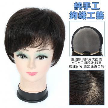 【MR42】髮長約30-32公分瀏海長21-23公分 大面積超透氣內網 100%頂級整頂真髮
