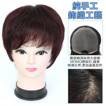 【MR43】髮長約30-32公分瀏海長21-23公分 大面積超透氣內網 100%頂級整頂真髮