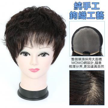 【MR44】髮長約30-32公分瀏海長21-23公分 大面積超透氣內網 100%頂級整頂真髮