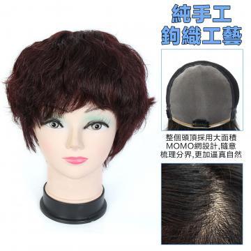 【MR46】髮長約30-32公分瀏海長21-23公分 大面積超透氣內網 100%頂級整頂真髮