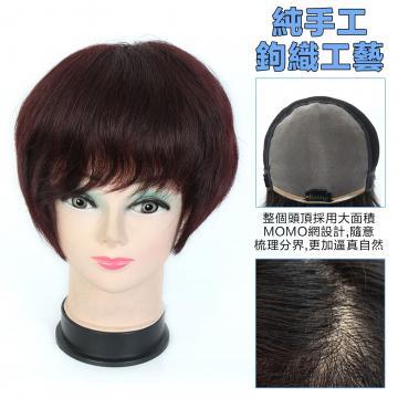 【MR47】髮長約30-32公分瀏海長21-23公分 大面積超透氣內網 100%頂級整頂真髮