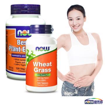NOW健而婷-輕系列-有酵捍衛營養套組(小麥草+全方位植物酵素)