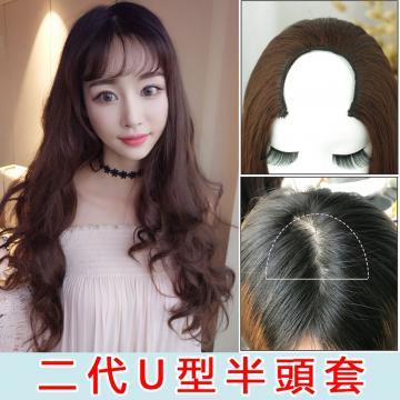 【MW364】U型半罩式 蓬鬆浪漫超長大捲髮 韓系擬真假髮