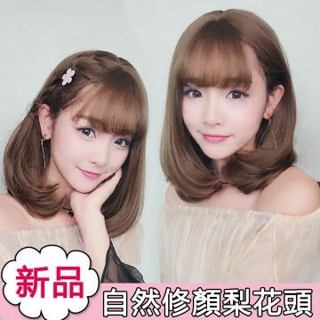 【MB386】萌萌 梨花頭 高仿真 大頭皮自由分線  空氣瀏海 短直髮
