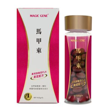 Magic Gene─馬甲束 美窕膠囊食品二代(60顆/瓶)