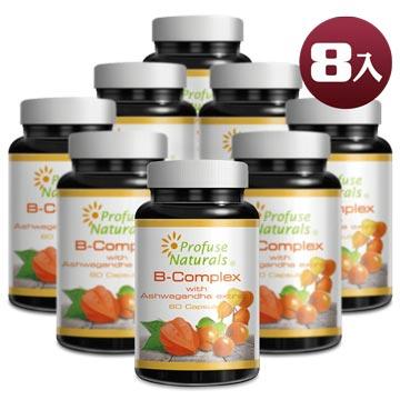 優沛康【沛然 Profuse Naturals】沛康南非醉茄+綜合B群綜合膠囊 (60顆/瓶) 8入組