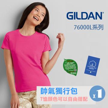 GILDAN 亞規版顯瘦舒棉女短T-Shirt (1件)