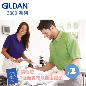 GILDAN 總代理-100%美國棉  美規純棉POLO衫(2件)