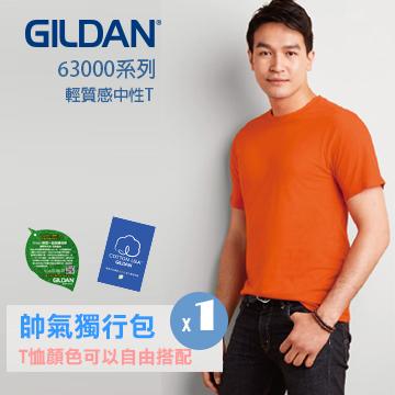 美國第一品牌GILDAN -亞規輕質感中性T恤 (1件)