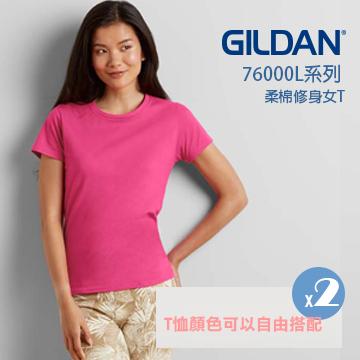 GILDAN 亞規版顯瘦舒棉女短T-Shirt (2件)