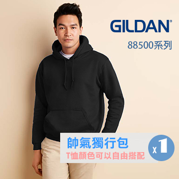 美國第一品牌GILDAN-亞規連帽T恤