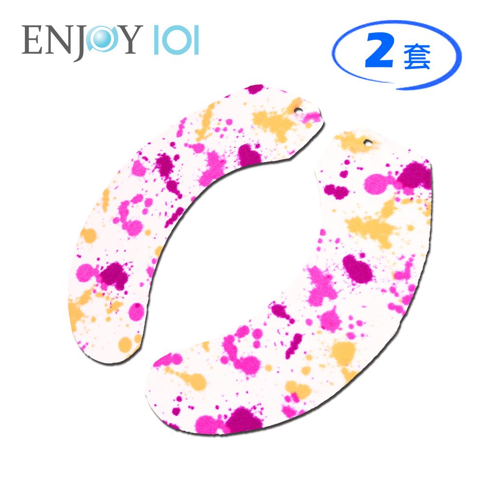 《ENJOY101》水洗式抑菌止滑馬桶坐墊/馬桶墊-家用輕薄型*2套-彩色潑墨