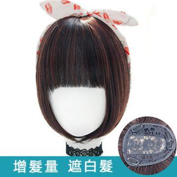【MP004】假髮 頭頂髮片 微增髮 女仕補髮塊  齊瀏海  頭皮可分線 耐熱