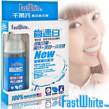 美國【FastWhite齒速白】新牙齒美白慕斯(1入)