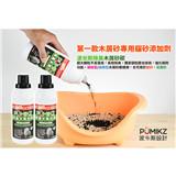 【波米斯PUMIKZ】木屑貓碳2瓶組 貓砂添加劑 1200g/瓶
