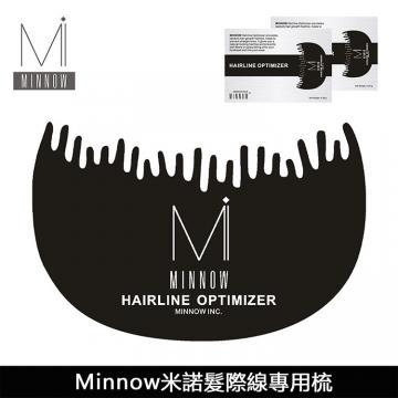 【MN01】纖維髮粉專用Minnow米諾髮際線專用梳☆雙兒網☆