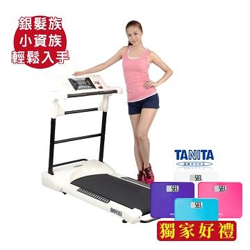 【DYACO】愛跑 iPOWER 全平面收折健跑電動跑步機(買就送Tanita體重計)