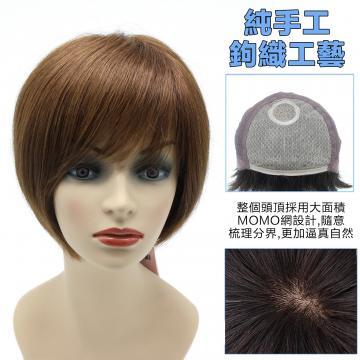 【MR51】髮長約28公分瀏海長20-23公分 大面積超透氣MOMO網 100%頂級整頂真髮