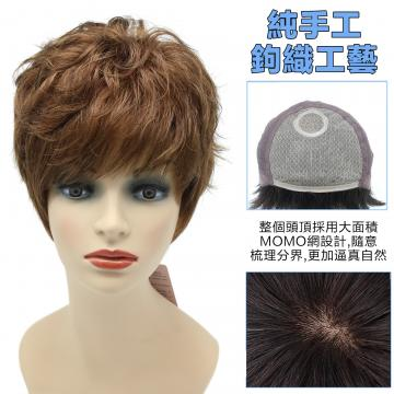 【MR52】髮長約28公分瀏海長20-23公分 大面積超透氣MOMO網 100%頂級整頂真髮
