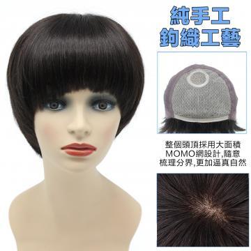 【MR54】髮長約28公分瀏海長20-23公分 大面積超透氣MOMO網 100%頂級整頂真髮