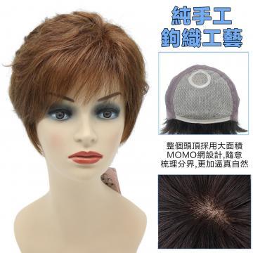 【MR55】髮長約28公分瀏海長20-23公分 大面積超透氣MOMO網 100%頂級整頂真髮
