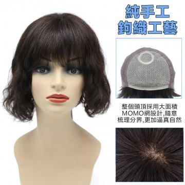 【MR56】髮長約32公分瀏海長20-23公分 大面積超透氣MOMO網 100%頂級整頂真髮