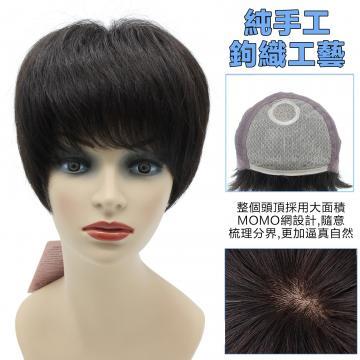 【MR57】髮長約28公分瀏海長20-23公分 大面積超透氣MOMO網 100%頂級整頂真髮