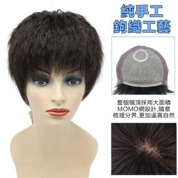 【MR58】髮長約28公分瀏海長20-23公分 大面積超透氣MOMO網 100%頂級整頂真髮