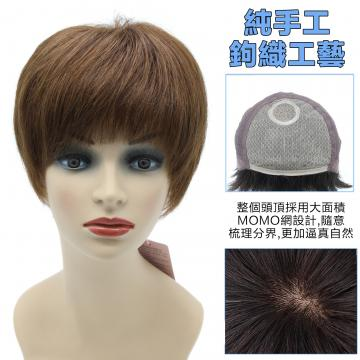 【MR59】髮長約28公分瀏海長20-23公分 大面積超透氣MOMO網 100%頂級整頂真髮