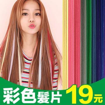 【MF006】耐熱纖維-炫彩挑染髮片