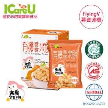 【LeVic樂扉】★有機雙認證★寶寶米餅-胡蘿蔔