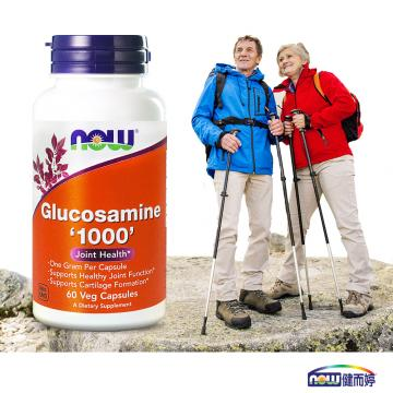 NOW健而婷-葡萄糖胺1000(60顆/瓶)(舊瓶)---到期日2018/08/31