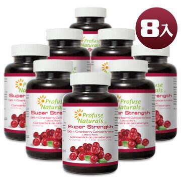 優沛康【沛然 Profuse Naturals】36倍蔓越莓500mg濃縮膠囊(60顆/瓶)8入組