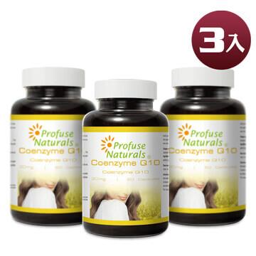 優沛康【沛然 Profuse Naturals 】輔酵素Q10 30mg膠囊(60顆/瓶) 3入組
