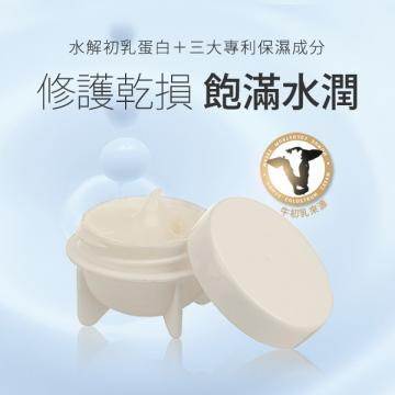 MOMUS 初乳蛋白賦活霜-體驗瓶 4ml (初乳霜)