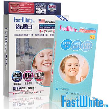 美國【FastWhite齒速白】牙托牙齒美白組-1組正貨 3支補充包