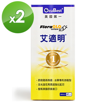 OcuBest 艾適明專利葉黃素複方飲(金盞花萃取)二瓶組-到期日2019/10/31