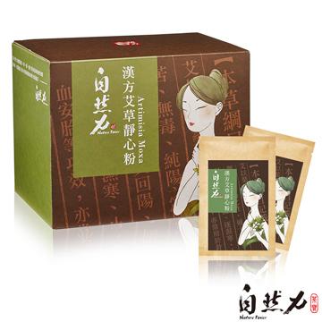 【茶寶 自然力】漢方淨心艾草粉 Artimisia Moxa (20入裝)