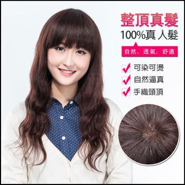 【MR86】前長約25後長50公分 仿真頭頂 抗菌內網 100%頂級整頂真髮