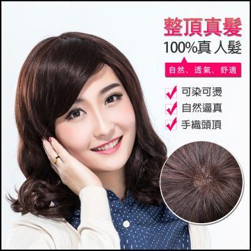 【MR88】前長約25後長50公分 仿真頭頂 抗菌內網 100%頂級整頂真髮