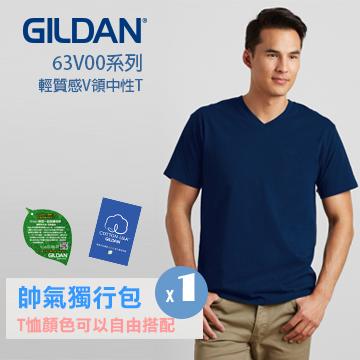 GILDAN 63V00系列亞規輕質感V領T恤 (1件)