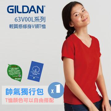 GILDAN - 76200系列亞規柔棉中性背心(1件)