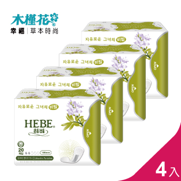 【HOT】HIBIS木槿花 負離子草本衛生棉(護墊/18cm)x4入組