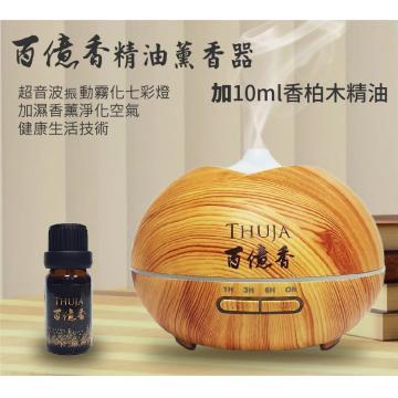 百億香-精油薰香器 香柏木精油10ml