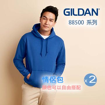 GILDAN  88500系列亞規連帽T恤(2件組)