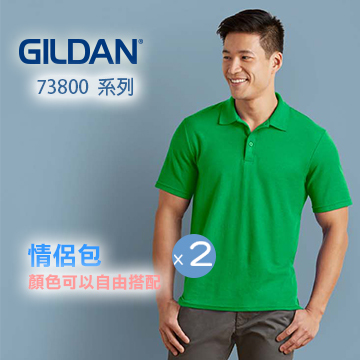 GILDAN  73800系列亞規防皺POLO衫(2件)