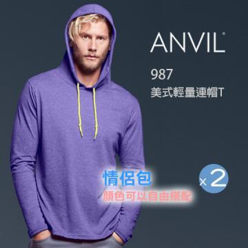 ANVIL 987系列美式輕量連帽T恤(2件)