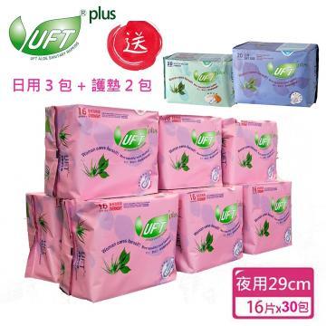 【芫茂UFT】天然草本衛生棉 - 安心夜用型*30包(免運費)